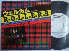 PROMO WHITE LABEL / BAY CITY ROLLERS WELCOME / 7INCH 45RPM