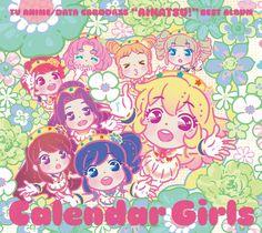 Amazon.co.jp: STAR☆ANIS : TVアニメ/データカードダス アイカツ! ベストアルバム Calendar Girls - 音楽