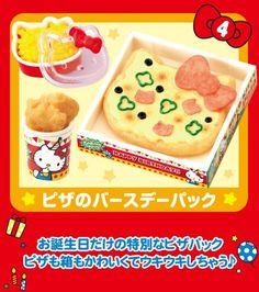 Re-Ment Hello Kitty Birthday Party miniature blind box - Re-Ment Miniature - Kawaii Shop modeS4u