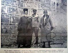 King Alexander and Queen Maria of Yugoslavia