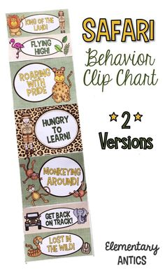 """Have a safari jungle theme classroom this year? Manage classroom behavior with this Safari Behavior Clip Chart! There are two versions- the """"safari"""" version and the good 'ol regular version. There are 3 levels above and below """"Ready to Learn""""."""