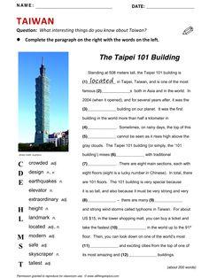 Taiwan, English, Learning English, Vocabulary, ESL, English Phrases, http://www.allthingstopics.com/taiwan.html