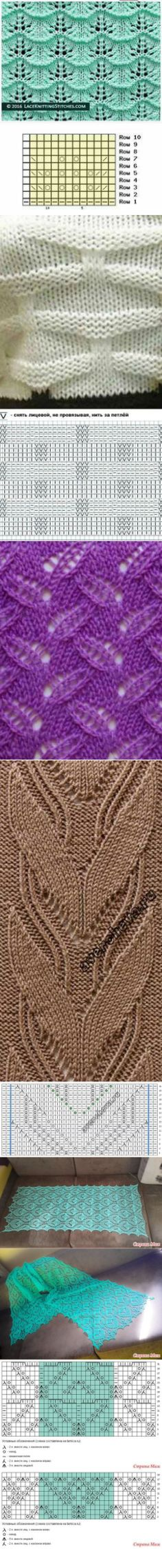 Lace Knitting Patterns, Knitting Stiches, Loom Knitting, Knitting Needles, Free Knitting, Stitch Patterns, Crochet Motif, Knit Crochet, Woolen Craft