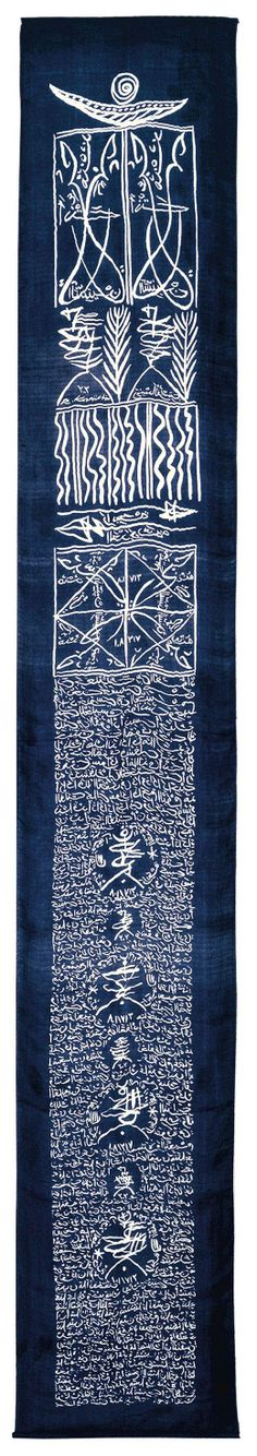 Rachid Koraïchi (b. 1947 Algerian) || One of four banners from 7 Variations on Indigo, 2002; serigraphy on Aleppo silk, ink and paint.; Collection of the artist.