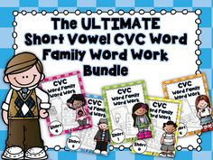 "Give your students extra practice with their CVC words (a, e, i, o, u) with this ""Short Vowel CVC Word Family Word Work"" bundle!"