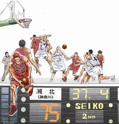 Kuroko, Slam Dunk Anime, Inoue Takehiko, Kratos God Of War, Comic Movies, Manga Drawing, Slammed, Haikyuu, Manga Anime