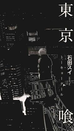 Tokyo Ghul- Ken Kaneki i Love this Anime *-* Image Tokyo Ghoul, Foto Tokyo Ghoul, Ken Kaneki Tokyo Ghoul, Manga Tokio Ghoul, Tokyo Ghoul Manga, Dark Anime, Black Aesthetic Wallpaper, Aesthetic Wallpapers, Dark Wallpaper