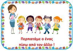 Ζήση Ανθή : Οι κανόνες της τάξης σε καρτέλες για το νηπιαγωγείο . Οι κανόνες στο νηπιαγωγείο Οι κανόνες δεν αφορούν μόνο τα νήπια , αλ... Preschool Education, Classroom Organization, Family Guy, Comics, Blog, Kids, Fictional Characters, Young Children, Classroom Setup