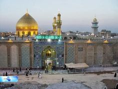 Iraq / Najaf mosque and shrine of Ali bin Abi Talib