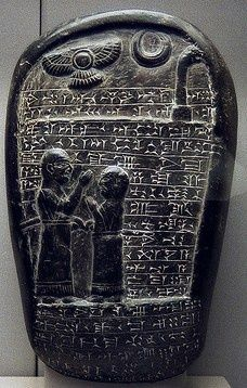 Ancient Alien Theory ~ Sumerian Tablette.. The winged disc in upper left of tablet depicts their home planet of Nibiru.
