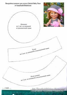 Головные уборы для кукол и схемы к ним / Мастер-классы, творческая мастерская: уроки, схемы, выкройки кукол, своими руками / Бэйбики. Куклы фото. Одежда для кукол