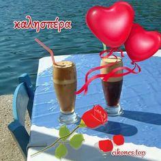 Greek Language, Hurricane Glass, Tableware, Coffee, Kaffee, Dinnerware, Greek, Tablewares, Cup Of Coffee