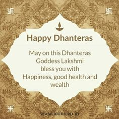 Icons wish you a happy dhsnteras