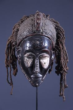 Masque Chokwé Pwo (10641) - Masques - Art Africain