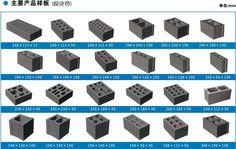 Egg laying brick machine,mobile block machine price in canton fair, Concrete Blocks, Cement, Autoclaved Aerated Concrete, Fly Ash Bricks, Brick Show, Rammed Earth Homes, Pvc Moulding, Interlocking Bricks, Solid Brick