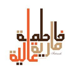 fatima - aaliyah - mariyah