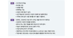 서울교육웹진
