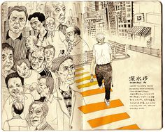 A-day-in-the-life-of Sham Shui Po City by Julia Yellow Artist Sketchbook, Sketchbook Pages, Sketchbook Drawings, Sketchbook Ideas, Drawing Sketches, Art Drawings, Life Drawing, Figure Drawing, Illustration Mode