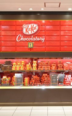 4 | Crazy For KitKat, The Japanese Now Have Their Own KitKat Store, And KitKat Flavors | Co.Create | creativity + culture + commerce