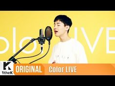 Color LIVE(컬러라이브): HENRY(헨리)_Real Love(사랑 좀 하고 싶어)
