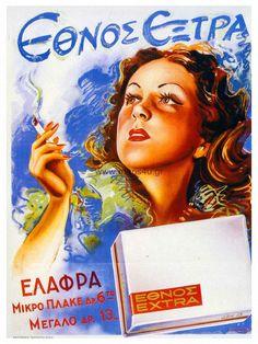 Τσιγάρα ΕΘΝΟΣ ΕΞΤΡΑ - Vintage Greek ads - Παλιες ελληνικες διαφημισεις