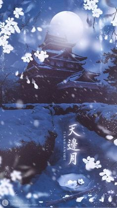 Asian Landscape, Fantasy Landscape, Landscape Art, Fantasy Art, Scenery Wallpaper, Galaxy Wallpaper, Wallpaper Backgrounds, Art Asiatique, Japon Illustration