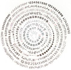 History of Numbers, Tom Ockerse | RISD Graphic Design #graphic #design #risd #numbers
