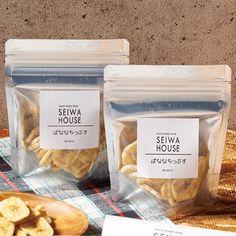 チャック袋 バナナチップ パッケージ Chip Packaging, Packaging Snack, Organic Packaging, Simple Packaging, Food Packaging Design, Packaging Design Inspiration, Brand Packaging, Organic Snacks, Organic Recipes