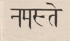 Namaste in sanskrit