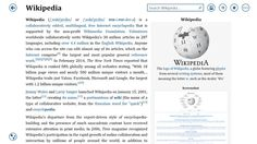 Bing Wikipedia Browser // by Microsoft combines the content from Wikipedia — the free encyclopedia — with enhanced search, browse, and content recommendations based on the Bing Knowledge repository.