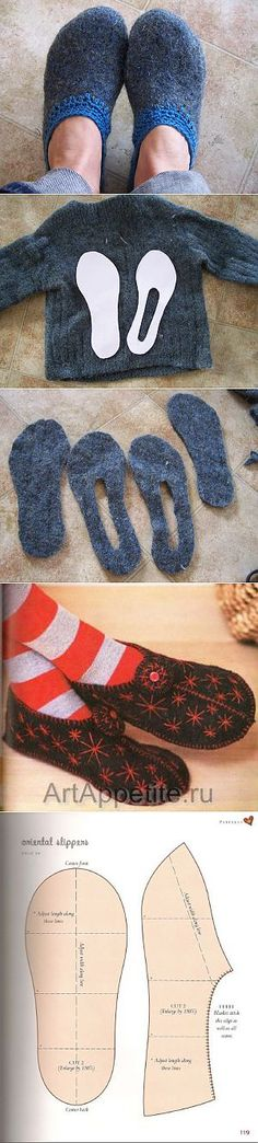 Slippers / Simple patterns /