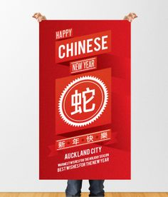 Chinese New Year by Kenneth Crispus, via Behance