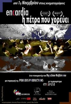 Encardia, η πέτρα που χορεύει (2012) Dancing, Cinema, Stone, Music, Musica, Movies, Rock, Musik, Dance