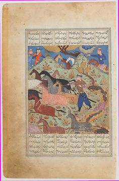 """Rustam Lassos Rakhsh"", Folio from a Shahnama (Book of Kings)"