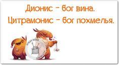 Позитивные фразки в нескучных картинках :) 25 фразочек