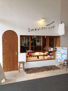 Home Decoration Shops Near Me Bakery Cafe, Cafe Restaurant, Restaurant Design, Cafe Interior Design, Cafe Design, Korea Cafe, Bakery Shop Design, Mini Cafe, Cafe Exterior