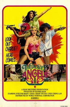 The Deadly Angels (1977) #exploitation #film #poster