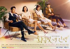 KBS drama 'My Golden Life' set a new record. According to Nielson Korea nationwide, 'My Golden Life' rated on the This breaks the previous record by Sun Lee, Lee Tae Hwan, Park Si Hoo, K Drama, Korean Entertainment News, Golden Life, The Verge, Korean Drama Movies, Luke Evans