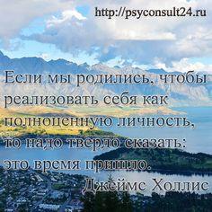 #консультация #консультант #психология