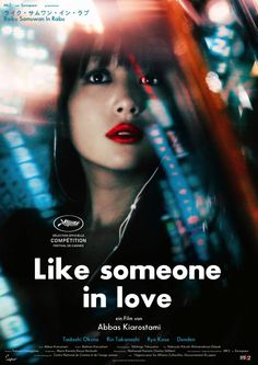 Filmtitel: Like Someone in Love,  Titelschrift: Futura Bold,  http://www.fontshop.com/fonts/downloads/linotype/futura_std_bold/?&fg=000000&bg=ffffff&sample_size=36&sample_text=Like%20someone%20in%20love&ft=liga