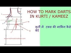 Easy Tutorial To Mark Darts In Kameez / Kurti T Shirt Tutorial, Darts, Blouse Designs, Sewing Patterns, Learning, Salwar Kameez, Easy, Youtube, Stitching