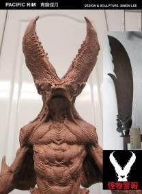 Designed by Simon Lee Easy Clay Sculptures, Sculpture Clay, Sculpture Ideas, Monster Design, Monster Art, Monster Movie, Creature Concept Art, Creature Design, Statues