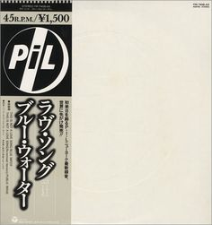 """P.I.L. - This Is Not A Love Song (Japanese 12"""")"""