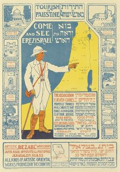 Ze'ev Raban -Tourism in Palestine, Come and See Erezisrael, 1929 / Industrial and graphic designer, painter, sculptor, decorative artist, 1890-1970