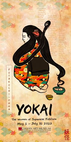 Futakuchi-Onna poster for the Asian Art Museum's exhibit on women in Japanese foilklore