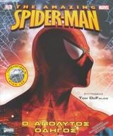 Βιβλίο: 'The Amazing Spider-Man' στο Bookland.gr