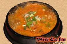 Soft Tofu Stew (Seafood, Kim-Chi, Mixed, or Mushroom) at Woe Ga Jib Korean Restaurant ~ Small Hot Pot Menu Item E3