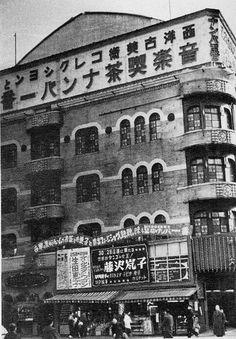 道頓堀写真館 | 道頓堀商店会 Osaka Japan, Blues Rock, Retro, Old Photos, Street Photography, Louvre, Photo Wall, Landscape, History