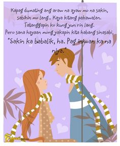 Cheesypinoy.com » Love Quotes, Cheesy Quotes, Emo Quotes, Inspirational Quotes, Pick up lines, Pinoy Love Quotes, Tagalog Love Quotes, Pinoy Emo Quotes, Philippine funny Pictures, Filipino Funny Pics, Funny Pics » Sakin ka babalik ha?