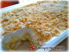 Greek Sweets, Yummy Food, Tasty, Sweets Recipes, Greek Recipes, Frozen Yogurt, I Foods, Food To Make, Macaroni And Cheese